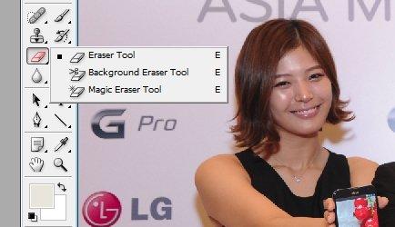 eraser-tool
